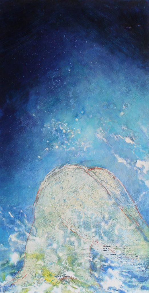 Splash (Blue Secret)